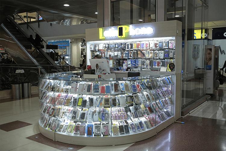 latin-phone-v1